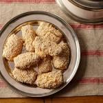 Cosi-Tabellini-Italian-Pewter-Journal-Sesame-Seed-Cookies-1